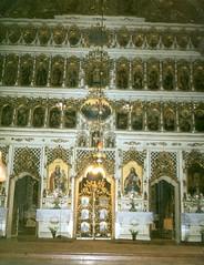 085_Ungvr_1992 (emzepe) Tags: greek catholic cross cathedral icon ukraine holy 1992 ikon kirnduls ukraina  iconostasis  nyr oblast szent  ukrayina jlius ukrajna kereszt ruthenian katolikus ungvr katedrlis krptalja grg szkesegyhz  regiunea uhorod zakarpatska zakarpattia   grgkatolikus iconostases  subcarpatia ungwar  ikonosztz szervezett krptaljai  ungvri   iconostaz