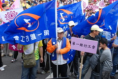 102202--47 () Tags: labor union rally  taiwan worker taipei