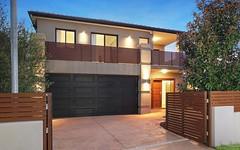 23 Lundy Avenue, Kingsgrove NSW