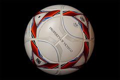 LE 80 FRANCE LIGUE 1 2012 - 2013 ADIDAS MATCH BALL 03 (ykyeco) Tags: france ball 1 football fussball top soccer ballon le match bola adidas 80 2012 pelota palla balon pallone    omb  ligue  2013 spielball