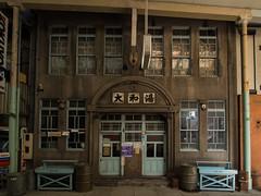 THERMAE JAPAN [explored] (kasa51) Tags: building japan digital olympus publicbath omd onomichi 銭湯 尾道 f4056 em5 918mm mzuiko 明治時代末期 木造2階建