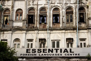 Essential Foreign Languages Centre, Yangon (Ra...