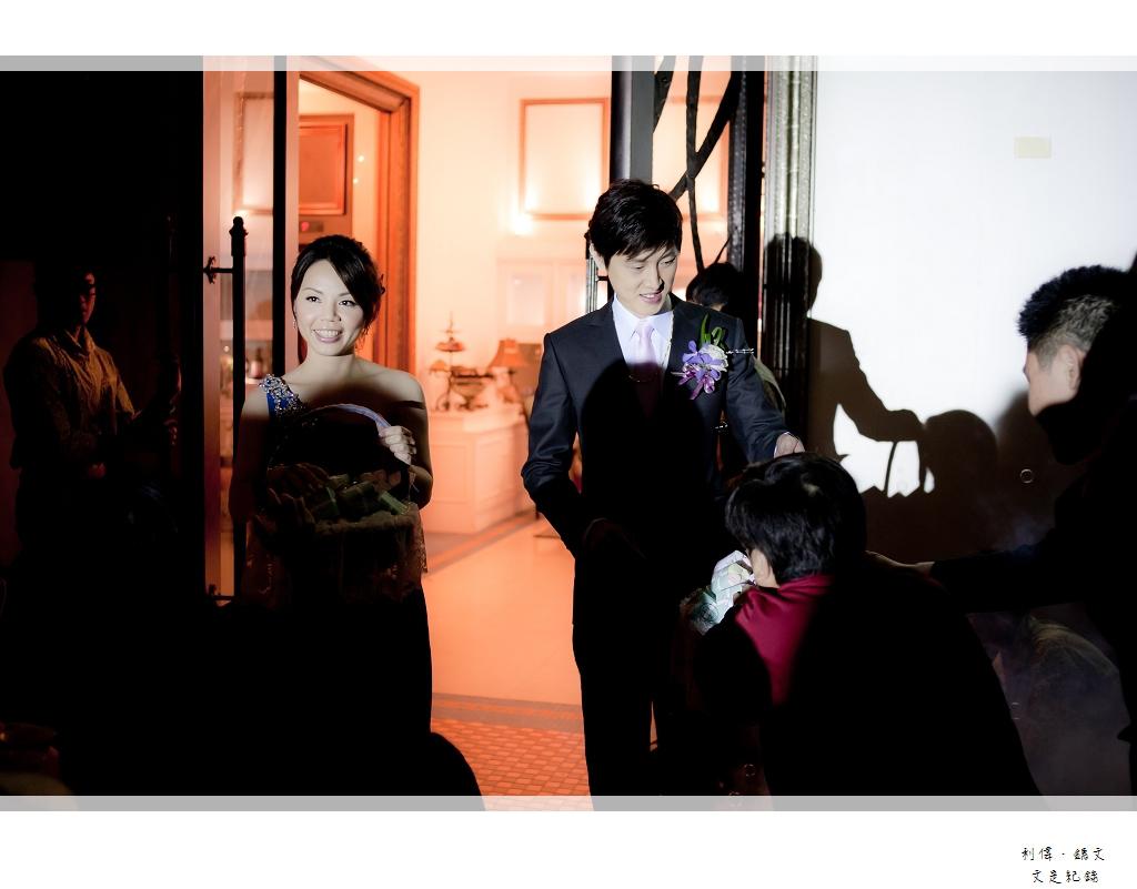 利偉&鏸文069