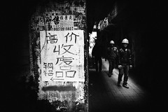 Demolish Workers..... (van*yuen) Tags: guangzhou china leica blackandwhite bw summicron demolished m9 352 leicam urbanabandonments summicron352asph leicam9 march2013