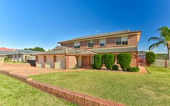 Address available on request, Narellan Vale NSW