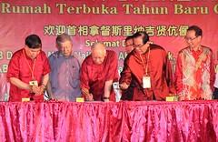 Majlis Rumah Terbuka Tahun Baru Cina Anjuran Persekutuan Persatuan Lembaga Pengurus Sekolah Cina Malaysia (Dong Zong) (Najib Razak) Tags: malaysia tahun sekolah cina baru dong rumah anjuran zong majlis persekutuan terbuka 2013 persatuan pengurus lembaga najibrazak