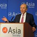 Hank Greenberg at Asia Society New York