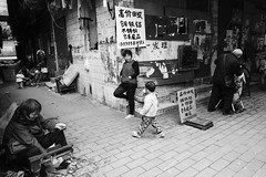 Corner of living.... (van*yuen) Tags: guangzhou china leica blackandwhite bw documentary summicron demolished m9 352 leicam urbanabandonments summicron352asph leicam9 march2013