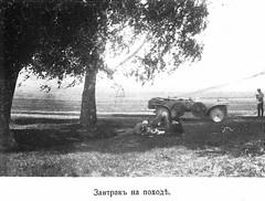 1914.  ..      __22 2 (foot-passenger) Tags:  1914 russobalt    russian russiancar oldbook russianstatelibrary rsl
