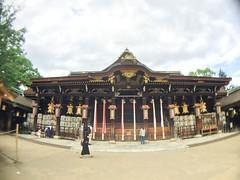 IMG_9459 (Shane6352435) Tags: fisheye iphone6  kyoto  japan  kitanotenmangu