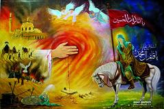 093 (haiderdesigner) Tags: haiderdesigner yahussain molahussain nigargraphics yaali yamuhammad yazehra nadeali panjatan designer islamic islam shia karbala yamehdi yaallah graphicsdesigner creativedesign islami