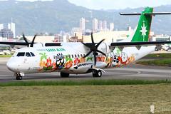UNI AIR B-17001 ATR-72-600  Bad Badtz-maru (Steven Weng) Tags:  sanrio bad badtzmaru    taiwan taipei  uni air b17001 atr72600  rcss tsa canon eos7d2