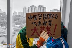Inazuma Eleven x #AMG2016: 032 (FAT8893) Tags: amg2016 animangaki animangaki2016 cosplay inazumaeleven level5 malaysia soccer mamoru endou mark evans kazemaru ichirouta nathan swift