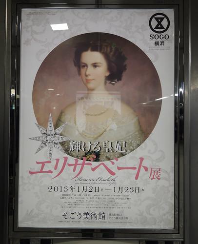 エリザベート 画像47