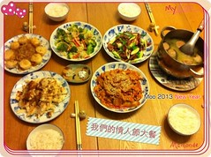 2013  HAPPY NEW YEAR (mootw) Tags: new happy year taiwan moo     2013 xemon