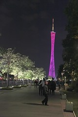 IMG_1740 (wyliepoon) Tags: guangzhou lighting new tower festival night skyscraper observation lights town tv sightseeing canton  zhujiang