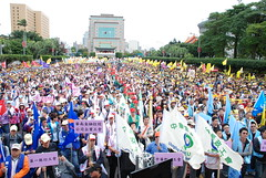 102202--51 () Tags: labor union rally  taiwan worker taipei