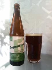 "Dark beer ""Velvet"" (m_y_eda) Tags:  bottle flasche  botella bottiglia butelka garrafa bouteille beer  yotaphone"