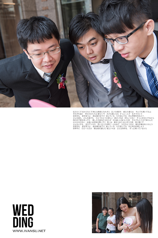 29651906941 7c5252e35e o - [婚攝] 婚禮紀錄@新天地 品翰&怡文