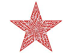 wanara_3 (REKA KUFI) Tags: red art logo star design graphic arabic calligraphy jawi khat kufic kufi