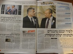 Maariv newspaper 11 Feb 2013 (dlisbona) Tags: