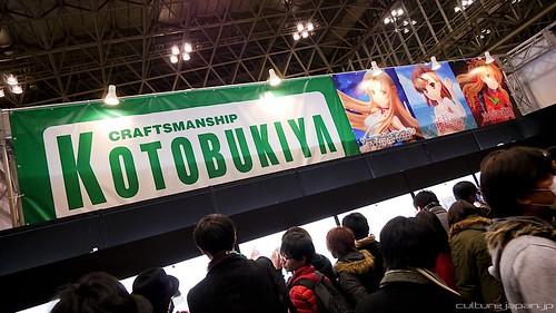 WF2013 Winter Kotobukiya