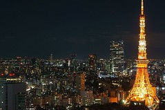 symbol of Tokyo (turntable00000) Tags: world light building tower japan night tokyo symbol sony center hills roppongi  365 trade cho    nex   hamamatu      turntable00000