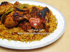 Saudi Chicken Kabsa (Food Lover ) Tags: chicken dinner recipe saudi launch      kabsa