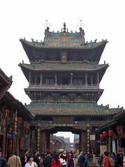 Stadtturm (loitz79) Tags: china geotagged  pingyao  chn  strase stadtturm nandajie   shanxisheng geo:lat=3720350400 geo:lon=11217906900