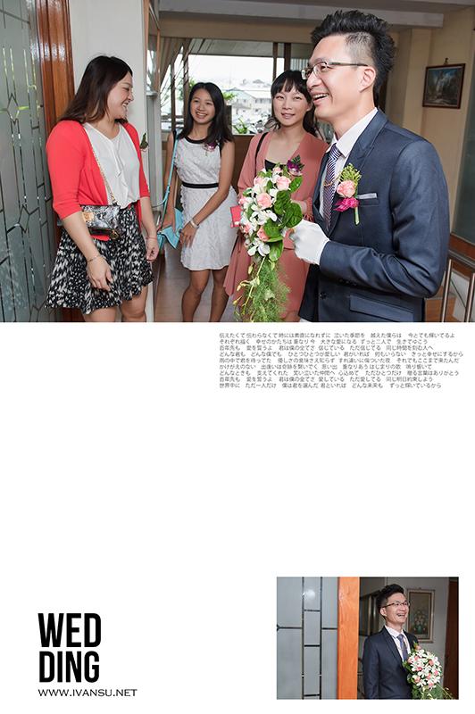 29443179920 5236a7d7ff o - [台中婚攝] 婚禮攝影@君庭婚宴莊園 宗霖 & 盈琦