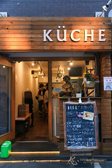 KCHE 002 (crazybluepanda) Tags: japan ramen tsukemen   dipping noodles