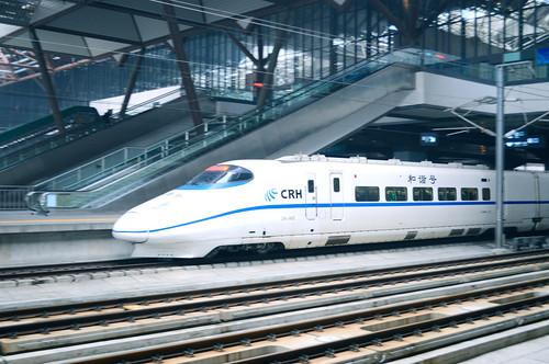 Suzhou train station, China