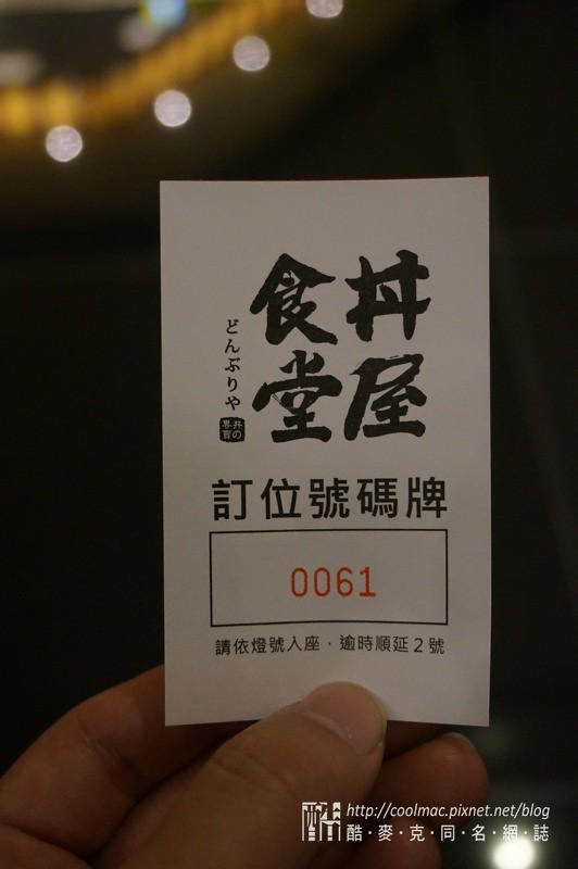DSC06055