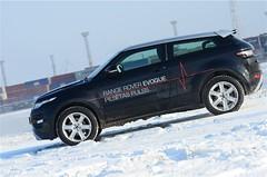 Range Rover Evoque 2012 5 (Janitors) Tags: rangerover evoque rangeroverevoque rangeroverevoque2012 evpque
