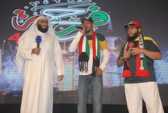 4 -   14-2-13 (131) (  ) Tags: bahrain al islam uae egypt arabic cairo arab saudi kuwait oman 2012 qatar muslem moslem emarat    saudiarabiacountry     unitedarabemiratescountry  alislam              4 4  3