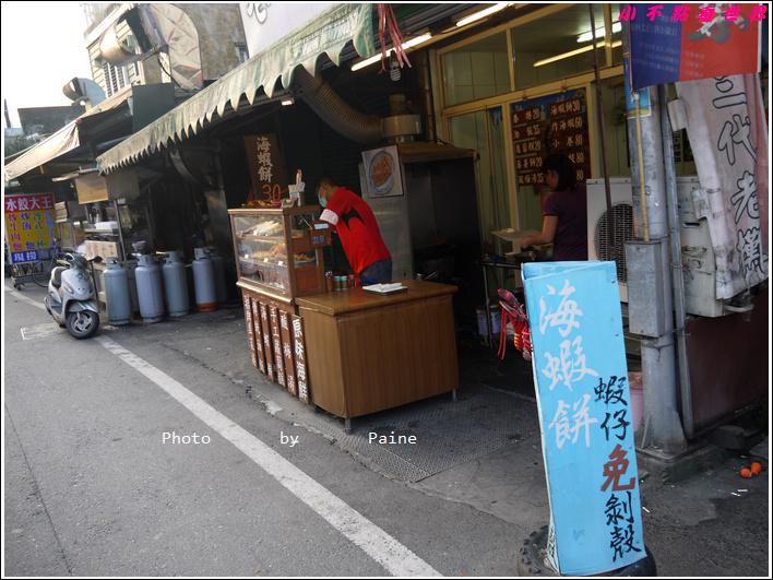 宜蘭巷仔內海蝦餅