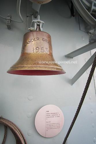 Q1568-12.JPG