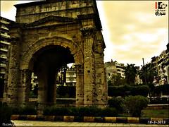 -  -  | Syria - lattakia city - Al-Sleibeh   | Triumphal arch (Young syrian's Lens -   ) Tags: city syria  lattakia latakia