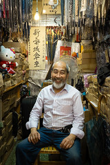 Umbrella shop in Sham Shui Po. Hong Kong (H.L.Tam) Tags: china street shop umbrella hongkong chinese fujifilm shamshuipo laichikokroad hongkonglife peihostreet hltam    x100s