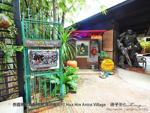泰國華欣景點推薦 華欣藝術村 Hua Hin Artist Village 83