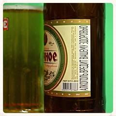 DSC_1842 (mucmepukc) Tags: beer bottle