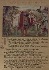 1900-.  ..    . . . __06 (Library ABB 2013) Tags:     pushkin russianstatelibrary rsl
