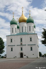 Assumption Cathedral. Kolomna. XVII AD.    . (Peer.Gynt) Tags: cathedral ad assumption   kolomna  xvii