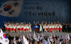Korea_March1_Ceremony_25 (KOREA.NET - Official page of the Republic of Korea) Tags: republic south korea korean seoul independence  rpublique  republique gwanghwamun   sejong   republicofkorea  koreandance sejongcenter       poblacht   koreapresident      rpubliquedecore  cir republiquedecoree    31