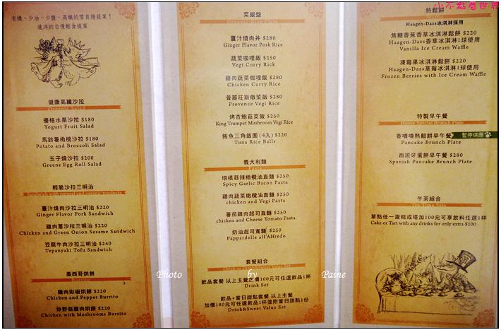 台北達洋咖啡館 (25).JPG
