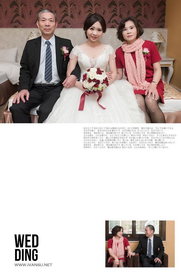 29107856634 fd0ff852f9 o - [台中婚攝]婚禮攝影@金華屋 國豪&雅淳
