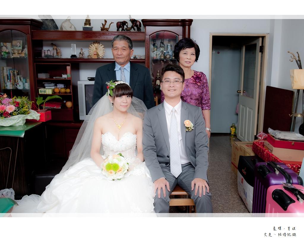 家輝&育琪_073