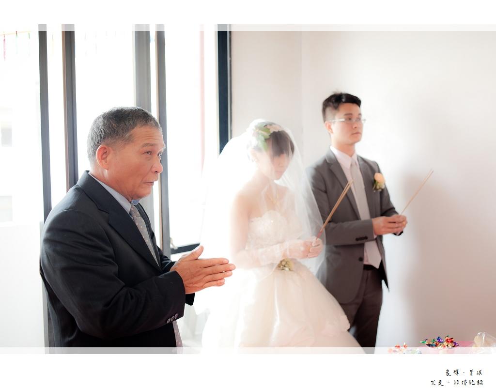家輝&育琪_065