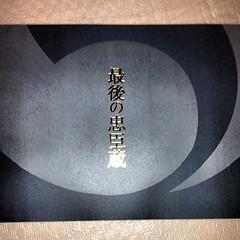 桜庭ななみ 画像6