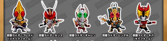 Q版假面騎士再度來襲!~特撮ヒーローズ 仮面ライダーVol.2